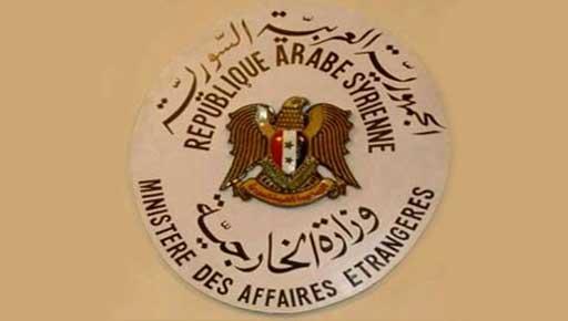 Siria, Ministero degli esteri e degli espatriati