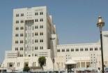 Ministero degli esteri e degli espatriati