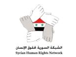 La Rete Siriana per il monitoraggio dei diritti dell'uomo = Syrian Human Rights Network