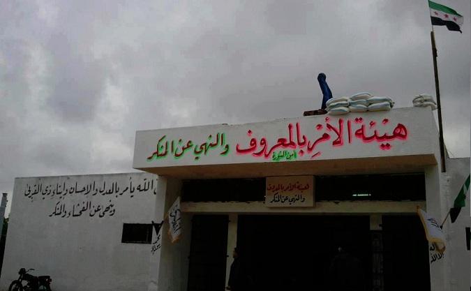 Periferia di Aleppo, la sede del Comitato Islamico per l'imposizione della virtù e l'interdizione del vizio il cui compito è quello di sorvegliare il rispetto della Shari'a