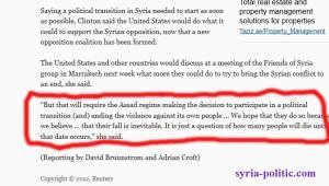 Clinton statement on Reuters