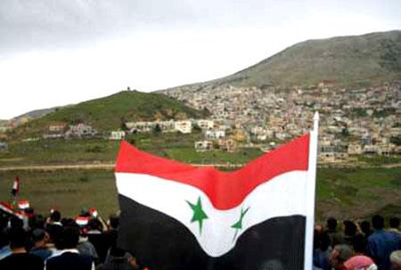 """""""Le alture del Golan siriano"""""""