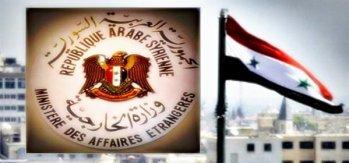 Ministero degli Esteri e degli Espatriati Siriano.