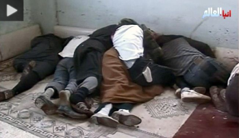 Siria, video, Il Massacro contro i civili della città Adra.